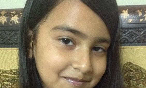 IQID member 19: Fatima Khulood Zia